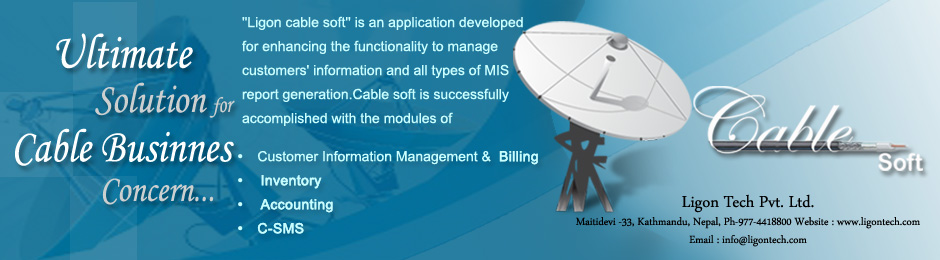 Ligon Tech Cablesoft Application